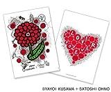Charity Goods : 24 hours TV 2013 Clear Folder - Arashi: Satoshi Ohno / Yayoi Kusama (White)