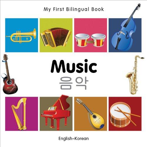 My First Bilingual Book–Music