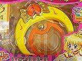 Takara Tokyo Mew Mew Pudding Purin Ring Tambourine
