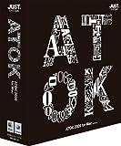 ATOK 2009 for Mac 通常版