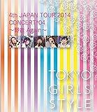 4th JAPAN TOUR 2014 FINAL 野音again (Blu-ray Disc2枚組) -