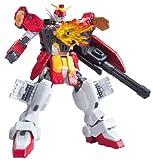 Gundam HCM Pro 56 Gundam Heavy Arms Figure 1/200 Scale