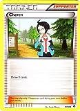 Pokemon - Cheren (91) - Emerging Powers - Reverse Holo