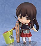 Good Smile Kantai Collection: Kancolle Akagi Nendoroid Action Figure