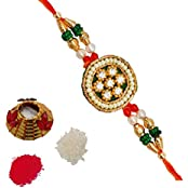 ECraftIndia Designer Single Rakhi And Roli Tikka Matki