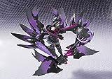 Bandai Tamashii Nations Mix Monster Hunter Gore Magala Girl (Armored Girls Project) Action Figure