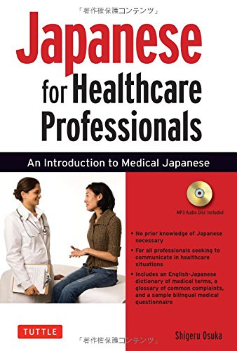 Japanese for Healthcare Professionals: An Introduction to Medical Japanese (Audio CD Included)
