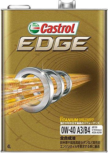 Castrol(カストロール) EDGE エッジ 0W-40 SN [4L] TITANIUM チタンFST 4輪用エンジンオイル [HTRC3]
