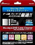Blu-ray&DVDレンズクリーナー