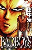 BAD BOYS 5巻 (YKコミックス・JAPAN)