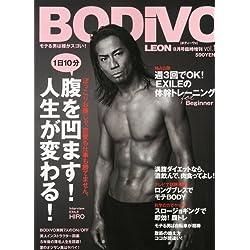 BODiVO (ボディーヴォ) 2012年 08月号 [雑誌]