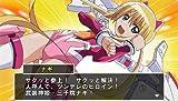 Hayate no Gotoku! [Limited Edition] [Japan Import]