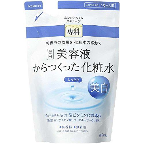 専科 美容液からつくった化粧水 しっとり 美白 つめかえ用 180ml