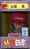 Yu Yu Hakusho - 3 Kurama super collection