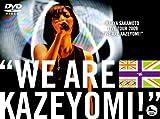 "坂本真綾LIVE TOUR 2009 ""WE ARE KAZEYOMI!"" [DVD]"