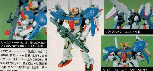 #03 S-Gundam Gundam Sentinel NG 1/144 by Bandai