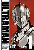 ULTRAMAN(1) (ヒーローズコミックス) -