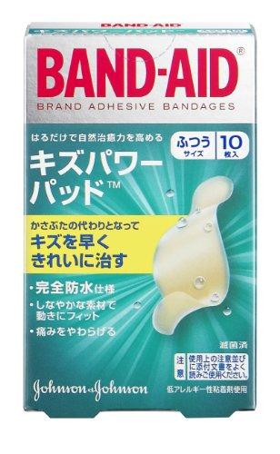 BAND-AID(バンドエイド) キズパワーパッド ふつうサイズ 10枚