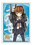 Weiss Schwarz Kantai Collection Card Supplies Wakaba Card Sleeves #846 [60 ct] by Weiss Schwarz