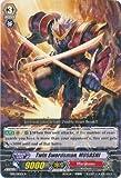 Cardfight!! Vanguard TCG - Twin Swordsman, MUSASHI (EB01/010EN) - Comic Style Vol 1