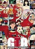 TVアニメーション GTO Vol.1