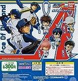 Ace of Diamond Daiya no Ace Swing Mascot Keychain Figure - Miyuki Kazuya