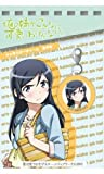 My Little Sister Can not Be This Cute. Ayase Character Charm
