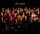 New Single「Hey和」