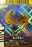 仮面ライダーバトル ガンバライド キバアロー 【スペシャル】 No.4-073 [おもちゃ&ホビー]