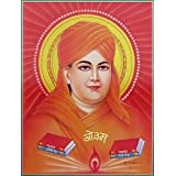 """Dolls Of India """"Swami Dayanand Saraswati"""" Reprint On Paper - Unframed (41.91 X 31.75 Centimeters)"""