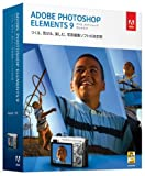 Adobe Photoshop Elements 9 日本語版 Windows/Macintosh版