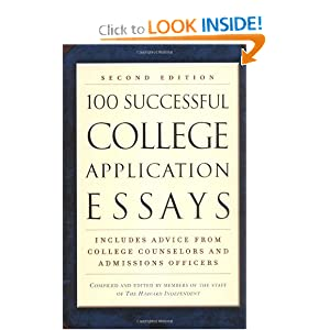 samples of college admissions essays