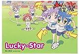Lucky Star Football Wall Scroll