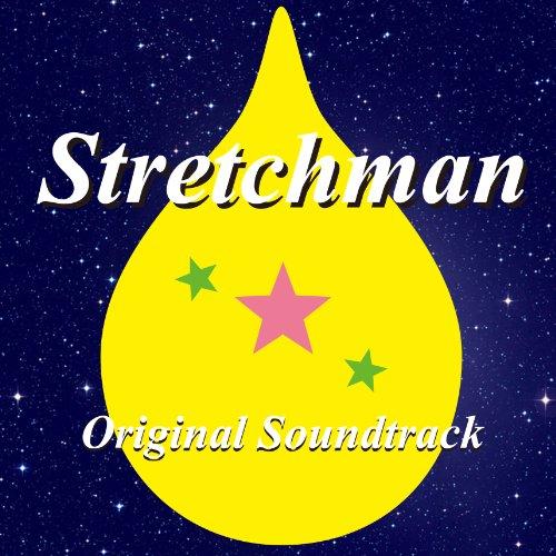 ストレッチマンサウンドトラック