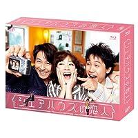 シェアハウスの恋人 Blu-ray BOX