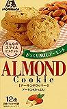 森永製菓 アーモンドクッキー12枚×5箱 -