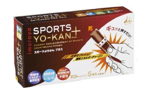 井村屋 スポーツようかんプラス40g(5本入)