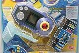 ROCKMAN EXE (Mega Man) : DX Progress Pet (Blue Color) by Takara & Sonokong [Import Version]