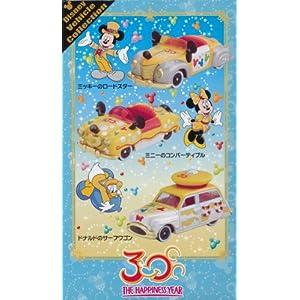 トミカハピネスセット ディズニーリゾート『ハピネスイヤー30周年』