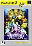 Odin Sphere (PlayStation2 the Best) [Japan Import]