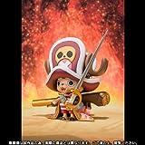 Soul web shop limited Figuarts ZERO Tony Tony. Chopper-ONE PIECE FILM Z battle clothes Ver. - (japan import)