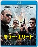 【初回限定生産】キラー・エリート ブルーレイ&DVDセット(2枚組) [Blu-ray]