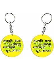 Ganesh Chaturthi Special 13 (Ganpati Bappa Morya) Key Chain By Iberrys