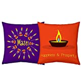 Best Festival Gifts Diwali Christmas New Year Set Of 2 Colourful Printed Polyester 12X12 Blue Crackers Diya Orange...