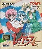 Mahou Kishi Rayearth (Japanese Import Game) [Game Boy] by TOMY