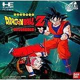 Dragon Ball Z: Idainaru Goku Densetsu [Japan Import]