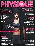 PHYSIQUE MAGAZINE (フィジーク マガジン) 2014年 08月号 [雑誌]