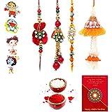Gomati Ethnic Designer Ethnic 8 Pc Family Special Rakhi Gift Set Rakhi Gifts For Brother Free Shipping+Roli+Chawal+Greeting Card !! 2Bb4Ks570