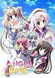 AngelRing ~エンジェルリング~