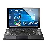 Teclast X3 Pro 11.6インチ Windows 10 Intel Skylake プロセッサ 8GB RAM 128GB SSD 2 in 1 Ultrabook タブレット PC